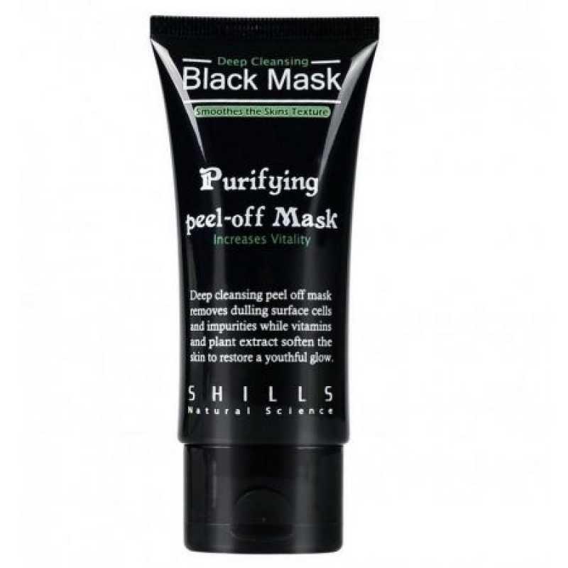 Masca neagra pentru fata SHILLS Black Mask