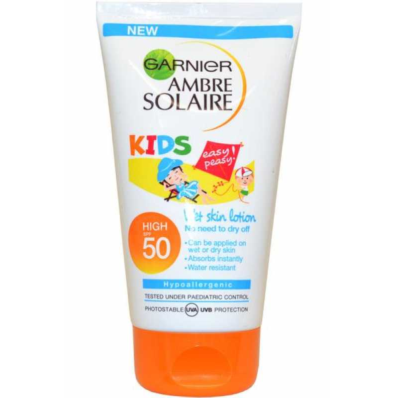 Lotiune de plaja GARNIER pentru copii SPF50 Ambre Solaire 150ml