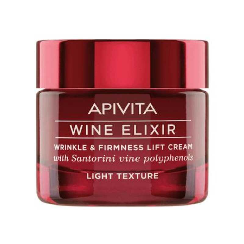 Creme de fata, Apivita Wine Elixir Santorini Vine crema anti-rid 50 ml